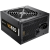 Arvuti toiteplokk  CORSAIR VS650 650Watt PSU For SI PSU
