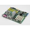 LGA 775 Core™ 2 Quad/ Core™ 2 Duo/Pentium® 4 / Celeron® D Processor-basedATX with DDR2/PCIe/Dual LAN