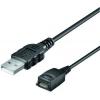 USB kaabel Nokia 6110, 6210, 6310, 7110 DLR-3