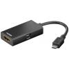 Üleminek Micro USB (MHL+) (M) - HDMI (F) (nutitelefoni ühendamiseks TV-ga), 1080i