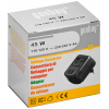 Konverter AC/AC 230V > 110V (Ameerika seadmetele), 45W