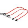 SATA PCI slot x 2 (emaplaadi eSATA siinile), kaabel 0.5m