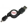 USB 2.0 kaabel A - Mini B 0.8m roteeruv, must