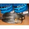 SCART pistik - MD4M + 3.5mm stereo pistik 5.0m