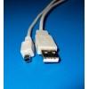 USB kaabel A isa - A-mini (4-pin) 1.8m, Mistumi standard