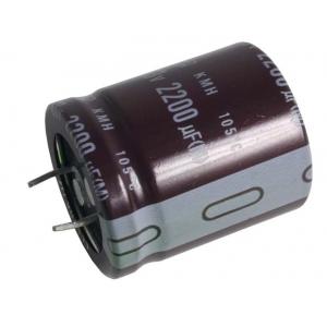 Elektrolüüt kondensaator 22000uF 16V 105°C 25.4x45mm, Snap-In
