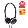 Kõrvaklapid HF-20, Lightweigh 70g