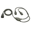 220V Toitekaabel IEC C14(1.5m)pistik - 2xIEC C13 pesa(0.5m) 2.0m