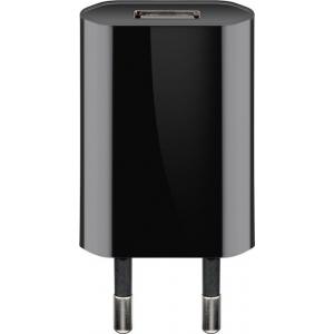 USB laadija 100-240V > 5V 1A, 1 USB port, slim, must