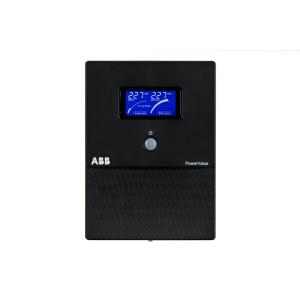 UPS 1050W/1500VA. line-interactive PRO