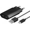 USB laadija, 100 - 240V > 5V 2.1A, 2xUSB porti + USB-C kaabel 1.0m, must