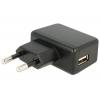 USB laadija 100-240V > 5V 2A, 1 USB port, must