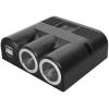 Auto sigaretisüütajapesa laiendus adapter 2-le 12/ 24VDC, 2x USB, max 5A