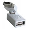 Adapter USB 2.0 A (M) - A (F), 360°