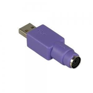 Üleminek USB 2.0 - PS/2, sobib ainult Lindy U Series KVM switchile