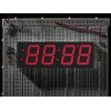 Red 7-segment clock display - 1.2 digit height