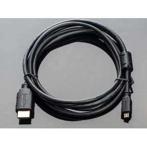 Micro HDMI - HDMI kaabel, 2m