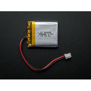 Li-Ion Polymer aku - 3.7V 500mAh
