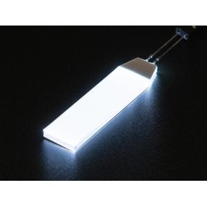 LED tagantvalgustus