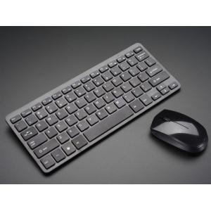 Mini klaviatuur ja hiir, juhtmevaba