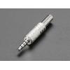 3.5mm pistik 4-kontaktiga joodetav (1/8) DIY (TRRS)