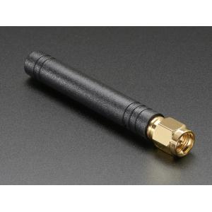 GSM antenn, sirge, 850 - 2100MHz, 2dBi, SMA