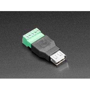 USB-A pesa, kruviklemmidega