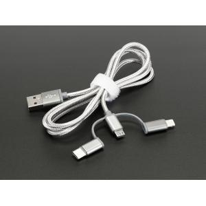 USB kaabel, Micro-B, Micro-C, Lightning, 1m