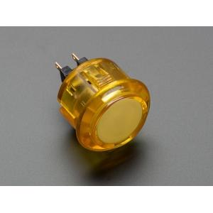 Nupplüliti 30mm, kollane