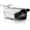 IP kaamera: öö / päev (öösel kuni 80m), 5MP 2...