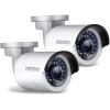 IP kaamera: öö / päev (öösel kuni 30m), 1280 x 960@30fps, D-WDR , IP66, PoE (kahene komplekt